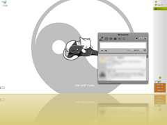 desktop20100531