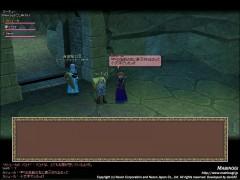 mabinogi_2006_07_25_002