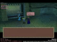 mabinogi_2006_07_25_001