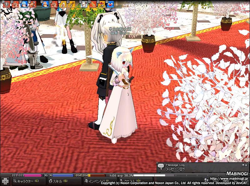 結婚しき5♪