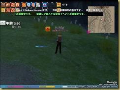 mabinogi_2013_03_27_001